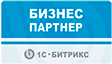 Unisource - официальный бизнес-партнёр Битрикс